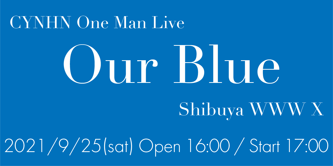 Our Blue